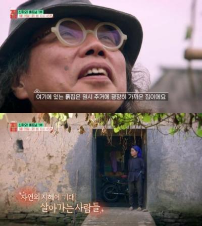 '건축탐구 집' 신짜오! 베트남 1부…'낯설거나 혹은 익숙하거나'