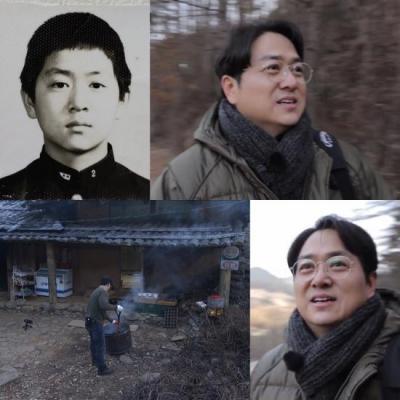'불청외전-외불러' 추억의 스타 '김찬우', 초특급 새 친구로 합류
