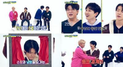 '주간아이돌' 슈퍼주니어, 메인 비주얼은 누구? 빛나는 예능감 과시