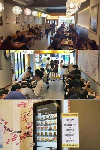 여성 소자본 식당창업아이템으로 주목받는 '도쿄라멘3900'