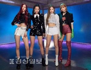 블랙핑크, 28일 '셀레나 고메즈' 피처링 새싱글 공개