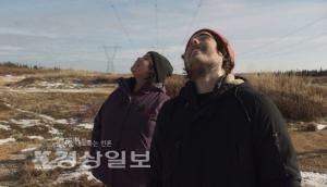 울주산악영화제 프리퀄서 캐나다관련 영화 10편 소개