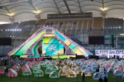 'DMZ콘서트' 안전한 관람으로 주목