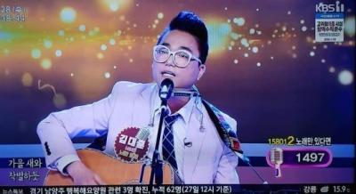 가수 '김대훈', '아침마당-도전 꿈의 무대' 2위...설운도