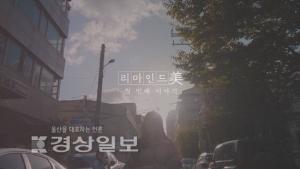 제2전성기 위한 메이크오버, JCN '리마인드미' 오늘 방송