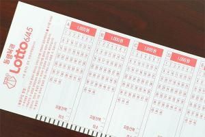 로또 제945회 당첨결과 1등 당첨번호는 '9, 10, 15, 30, 33, 37', 보너스 번호는 '26'