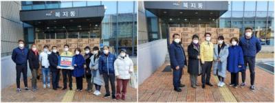 기부 약속 지킨 가수 '문송희'과 모델 '이원준'