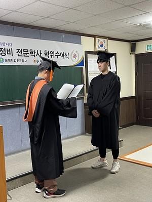 대전현대자동차직업전문학교, 국비 자격취득과정 자동차정비산업기사 과정평가형 모집