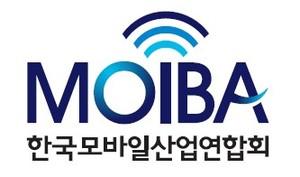 MOIBA, 국내 디지털콘텐츠 기업 해외 신흥시장 진출 지원